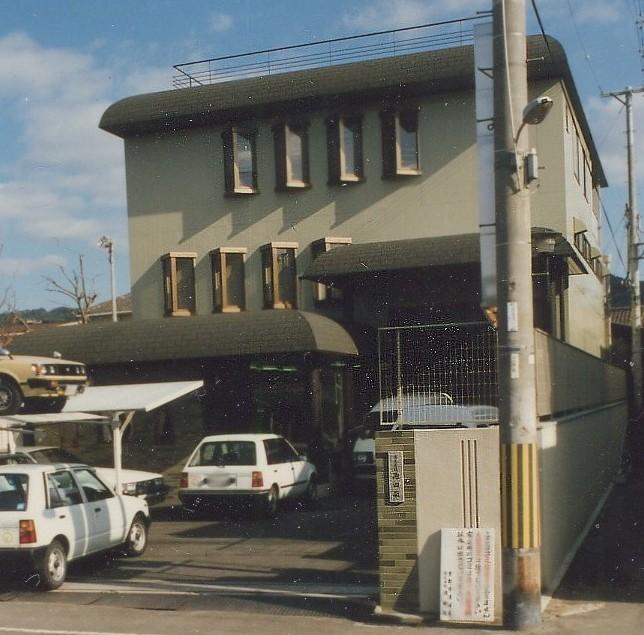 '82~'89 本田建築事務所時代