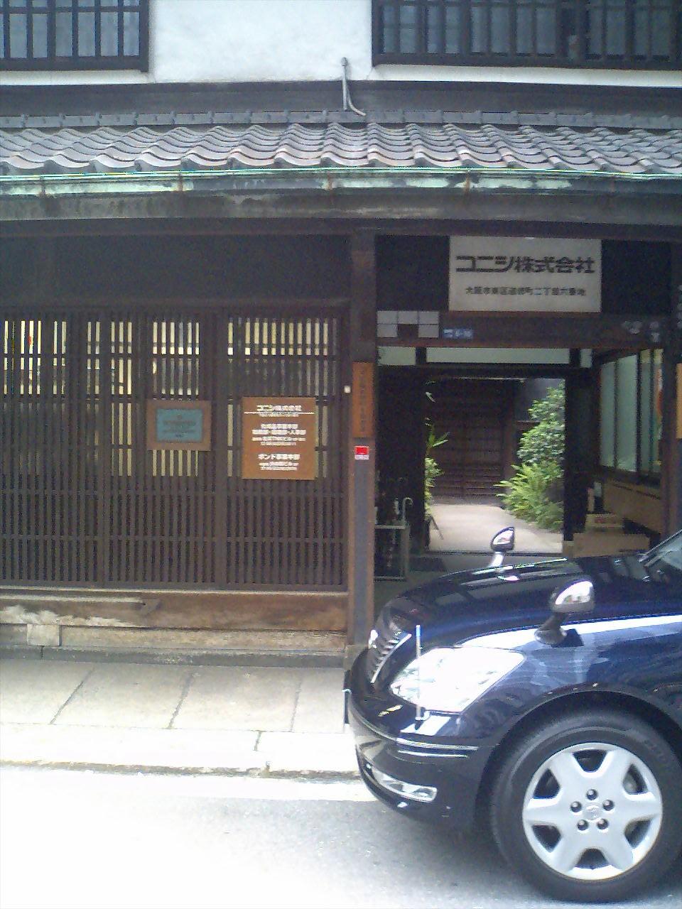 080611konishi.jpg