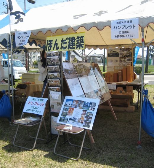 090411sakura.JPG
