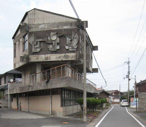 090923funaki.JPG