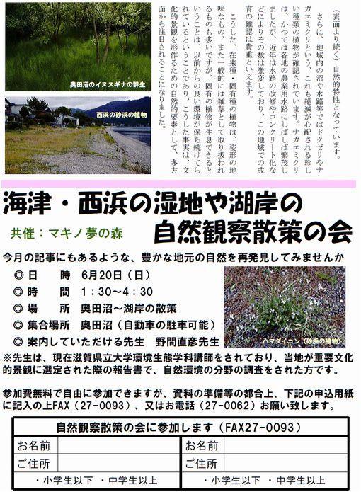 100612ishizumi2.jpg