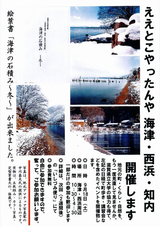 100910ishizumi_2.jpg