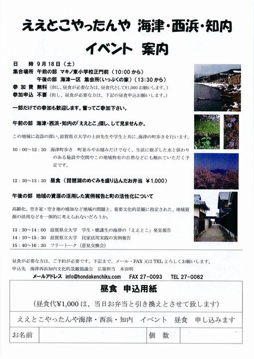 100911ishizumi_2.jpg