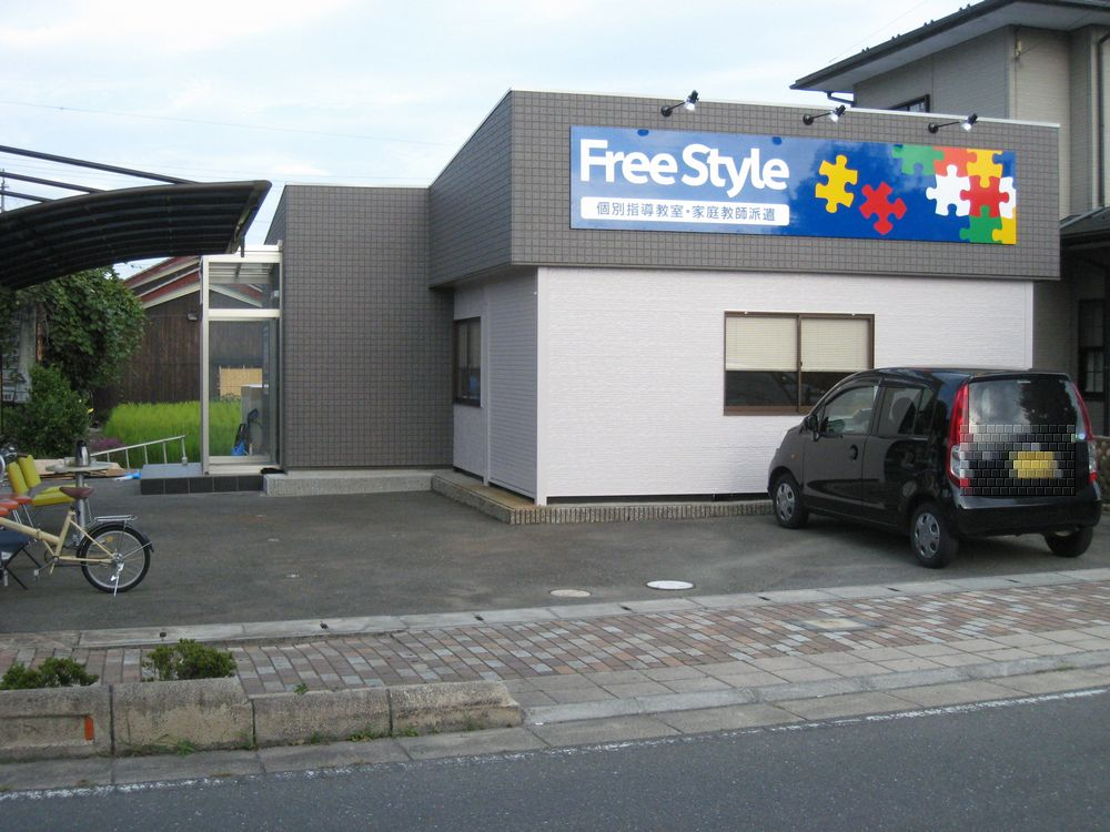 11 FREE STYLE様(学習塾)改装
