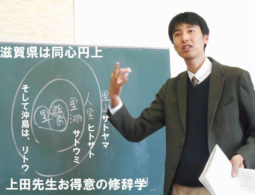 141019okishima1