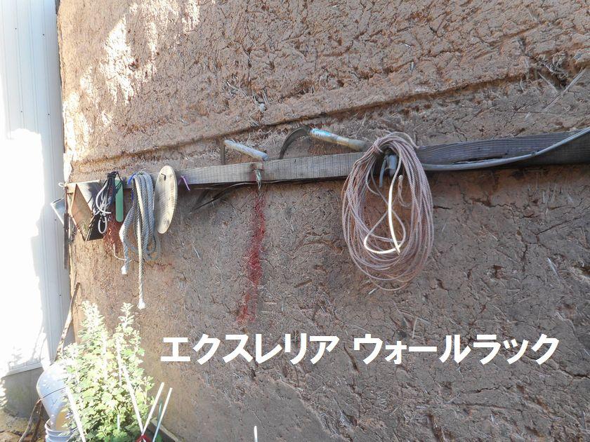 141019okishima12