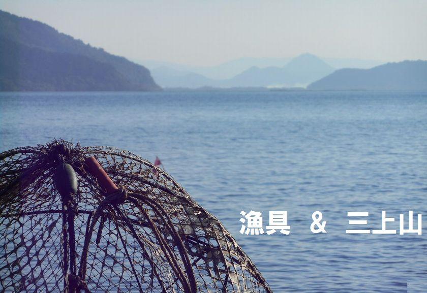 141019okishima2