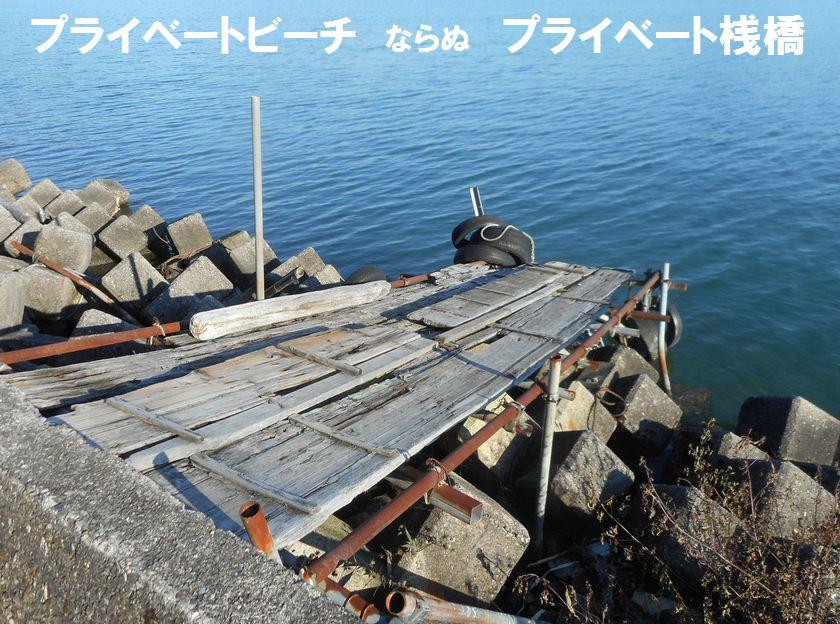 141019okishima4