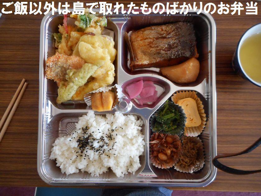 141019okishima6