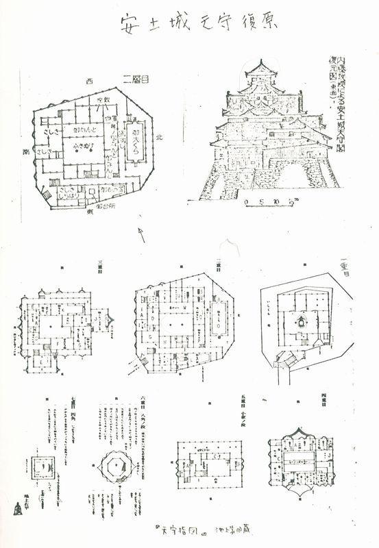 190919安土2