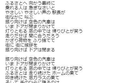 171212miyuki