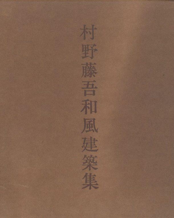 190407murano00