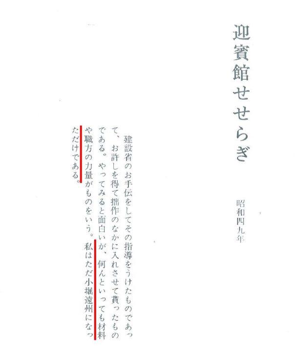 190407murano02