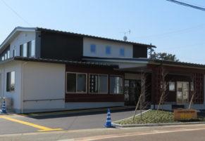 陽だまり 小規模多機能型居宅介護施設