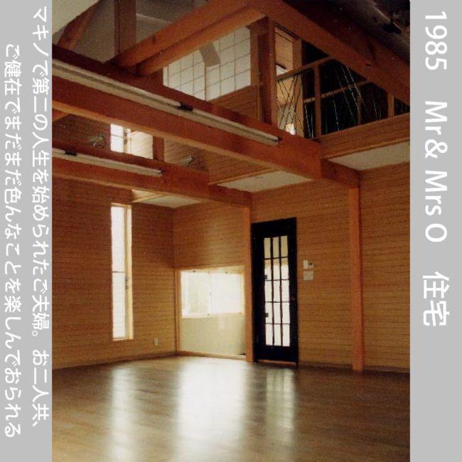 ogawa-2